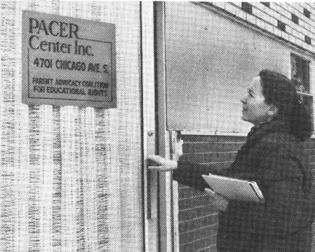 First PACER office in 1978